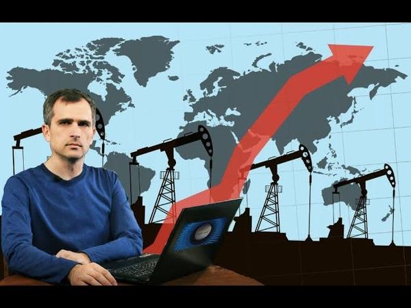 США против Китая России Нефтяная война 2020 года стала частью схватки за новый передел мира