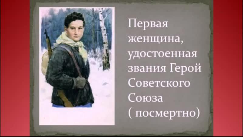 М И Алигер поэма Зоя отрывок