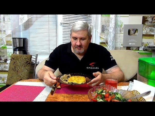 Болгарский плов с печенью и грибами болгарская дроб сърма Видео рецепт вкусного домашнего блюда