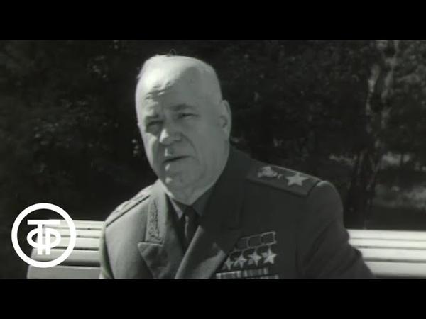 Страницы Сталинградской битвы 1 серия На степных рубежах 1968