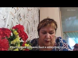 Заткнись или говори по-русски! Пенсионерку ударили за татарскую речь