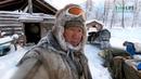 Зимняя охота в Себяне в - 50°. Якутия.