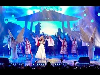 Ірина Федишин  - великий різдвяний концерт  -Україна колядує 2019 (Жовтневий палац)