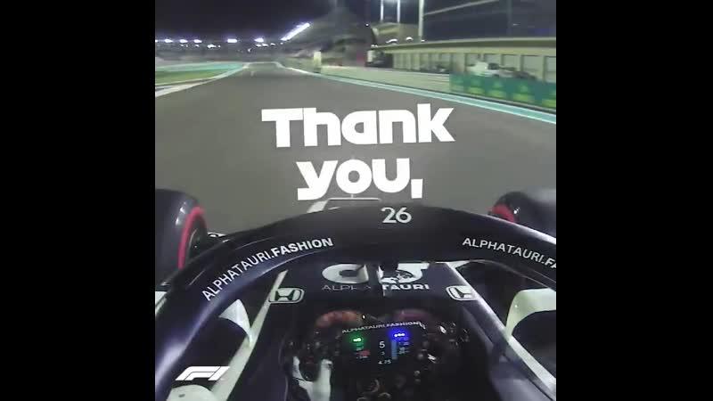 2020 Abu Dhabi Grand Prix Kvyat celebrates P7 in qualifying