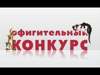 Конкурс на 175 рублей и 10 лицензий майнрката!!!!!