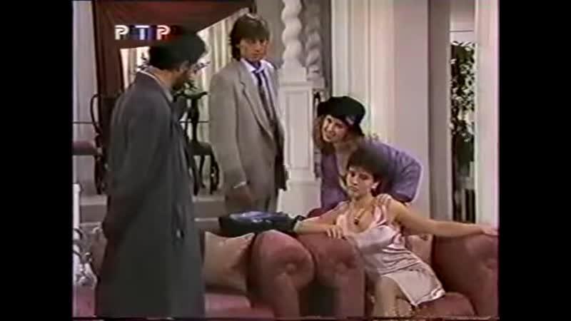 Сериал Антонелла 87