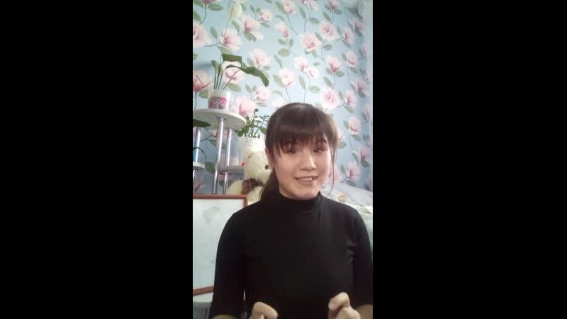 Курдюкова Вика