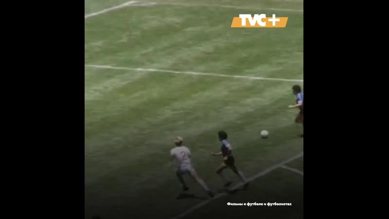 Диего Марадона история жизни