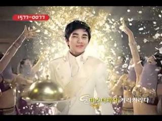 TV Ad(Park Bo-Young,  Yoo Seung-Ho) - Choreographer Kwak Yong Kun : 미스터피자 CF(박보영, 유승호)