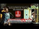 Балет Кострома апрель 2021 v2 доп билеты AVI