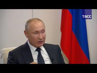Владимир Путин дает большое интервью журналисту Сергею Брилеву в эфире телеканала Россия-1