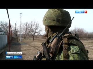 Донбасс заплатил страшную цену за свободу,