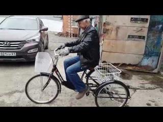 Фермер трехколесный грузовой велосипед для взрослых