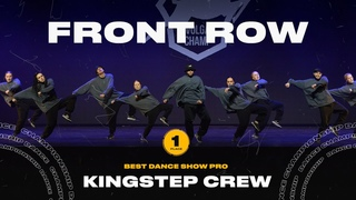 VOLGA CHAMP XIII   BEST SHOW PRO   1st place   FRONT ROW   KINGSTEP CREW