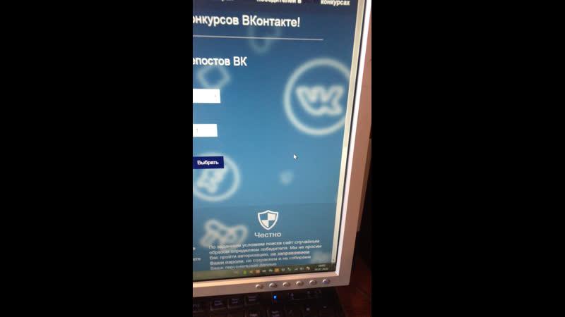Live Зебра дисконт Орехово Зуево