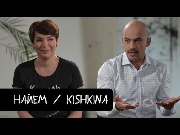 Найем о политиках овощах драке и продажности KishkiNa 02 11 2018