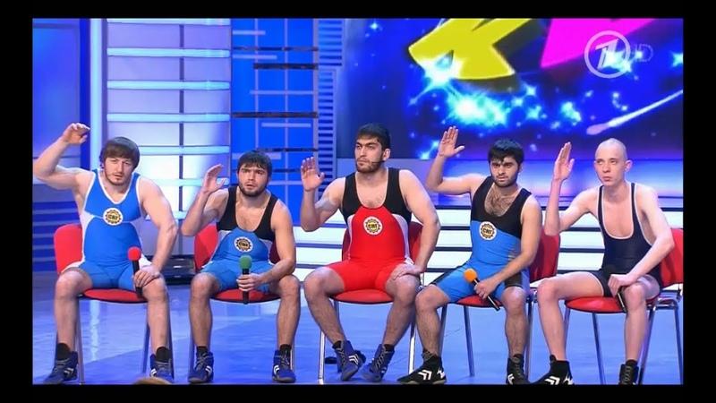 КВН Сб СНГ по вольной борьбе 2013 Высшая лига Первая 1 8