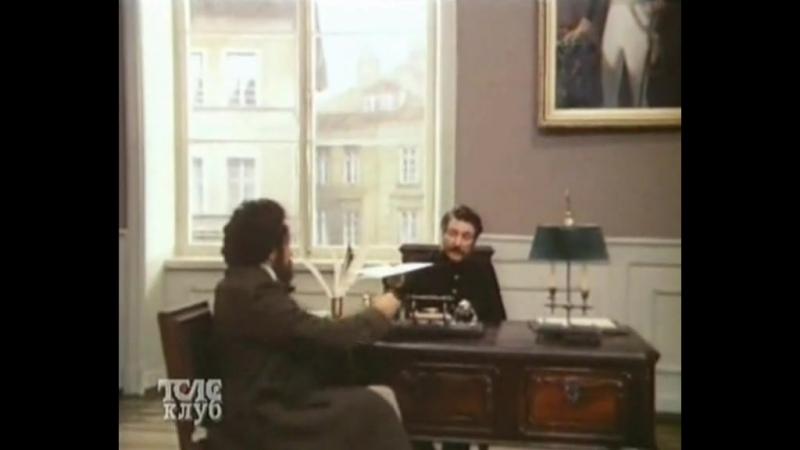 Карл Маркс. Молодые годы. 5с_(1980)