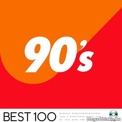90s -Best 100- (2020)