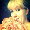 Фотоальбом Екатерины Терёшкиной