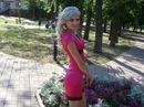 Фотоальбом человека Марины Гаркавенко