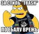 Личный фотоальбом Андрея Каратушина