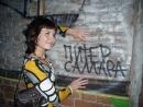 Фотоальбом Екатерины Ракитиной