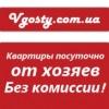 Vgosty.com.ua