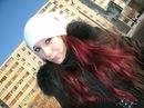 Фотоальбом Александры Каштановой