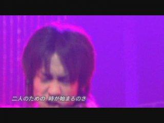 SC 2008 02 10 Yaotome Hikaru Flame of Love