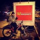 Личный фотоальбом Ярослава Зенкова