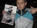 Личный фотоальбом Андрея Шутого