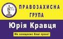 Виктория Земленая, 36 лет, Украина