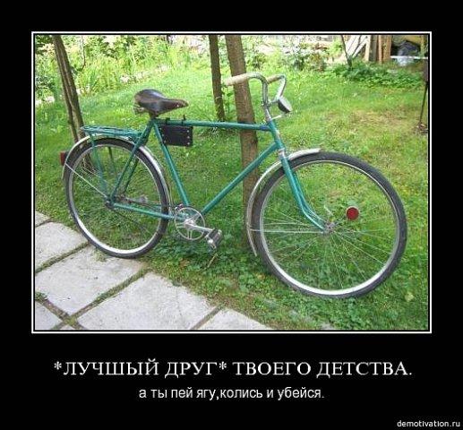 Вася Гайфуллин фото №23