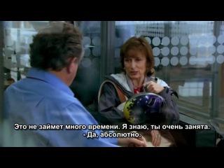 Двадцать Двенадцать Twenty Twelve 2 сезон 1 серия Русские субтитры