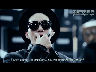 Primary Ft. Choiza (Dynamic Duo) and Zion.T - Question mark [рус.саб.]