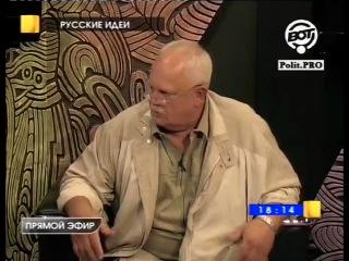 Виктор Тюлькин: «Не пристало карликам ползать по могилам великанов»