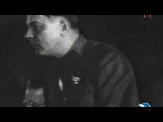 Тайны наркомов Фильм 1 Климент Ворошилов