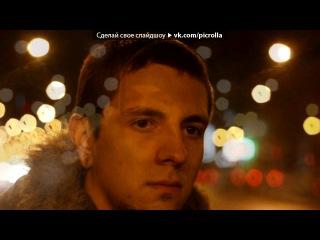 «Основной альбом» под музыку Людмила Гурченко - Молитва. Picrolla