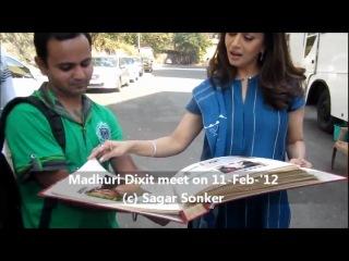 Мадхури Дикшит на встрече с поклонниками 11 февраля 2012г. (неотокрые моменты)
