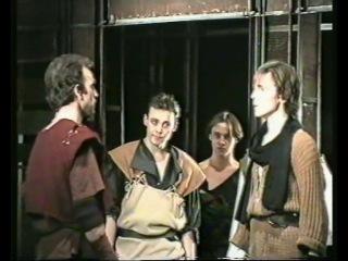 Ромео и Джульетта реж.Богомазов В. 1995г Театр драмы Н.Новгород.