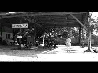 Heremias Unang aklat Ang alamat ng prinsesang bayawak часть 5 Lav Diaz Лав Диас 2006