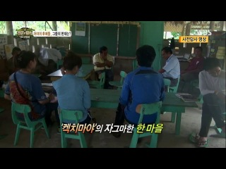 The Law Of Jungle in Carribean Ep.7 - INFINITE