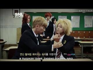 SNL Korea Short Skit - Real TonHyuk [рус. саб]