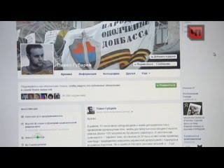 Губарев пообещал миллионную награду за Коломойского и Ляшко