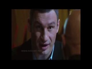 Самые яркие перлы Виталия Кличко. Смотрите, наслаждайтесь!