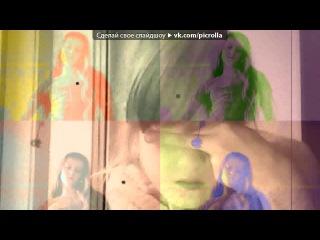 «Webcam Toy» под музыку Тыщ тыщ тыщ - Эрон дон дон дум дум. Picrolla