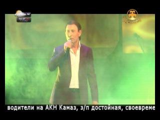 Нафкат Нигматуллин Концерт Туган тел