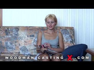 Видеозаписи Woodman Casting X | Woodmancastingx.com