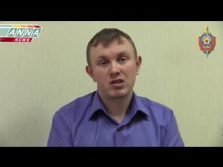 Участник ОД Мир Луганщине стал жертвой принудительной вербовки украинскими спецслужбами